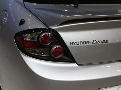 2007 Hyundai Tiburon Latest News Auto Show Coverage