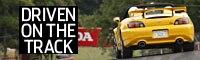 0708 Pl 2008 Honda S2000 Cr Rear