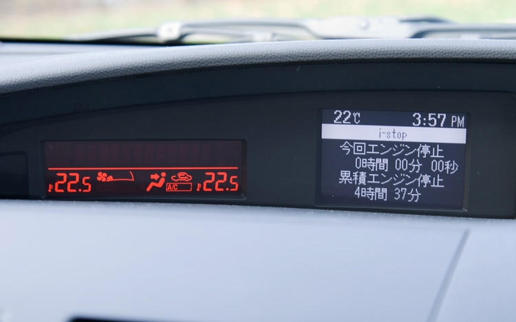 http://st.automobilemag.com/uploads/sites/11/2010/12/2010-mazda3-i-stop-displays.jpg