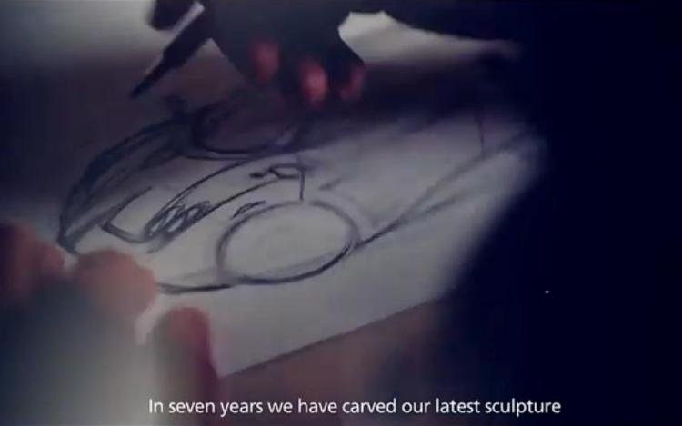 Huayra Video Sketch31