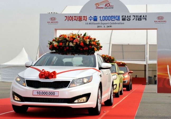 2011 Kia Optima 10 Million Exports 21 647x453