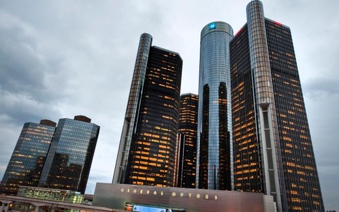 General Motors Headquarters Exterior View 660x413