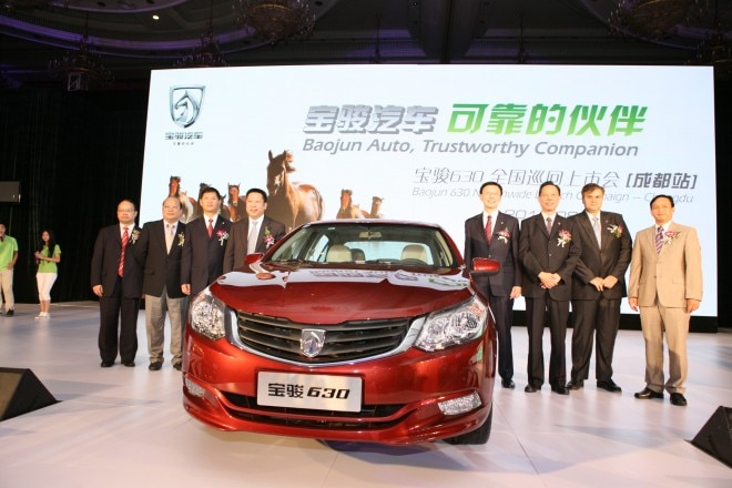 2012 Baojun 630 Launch Tour1 660x440