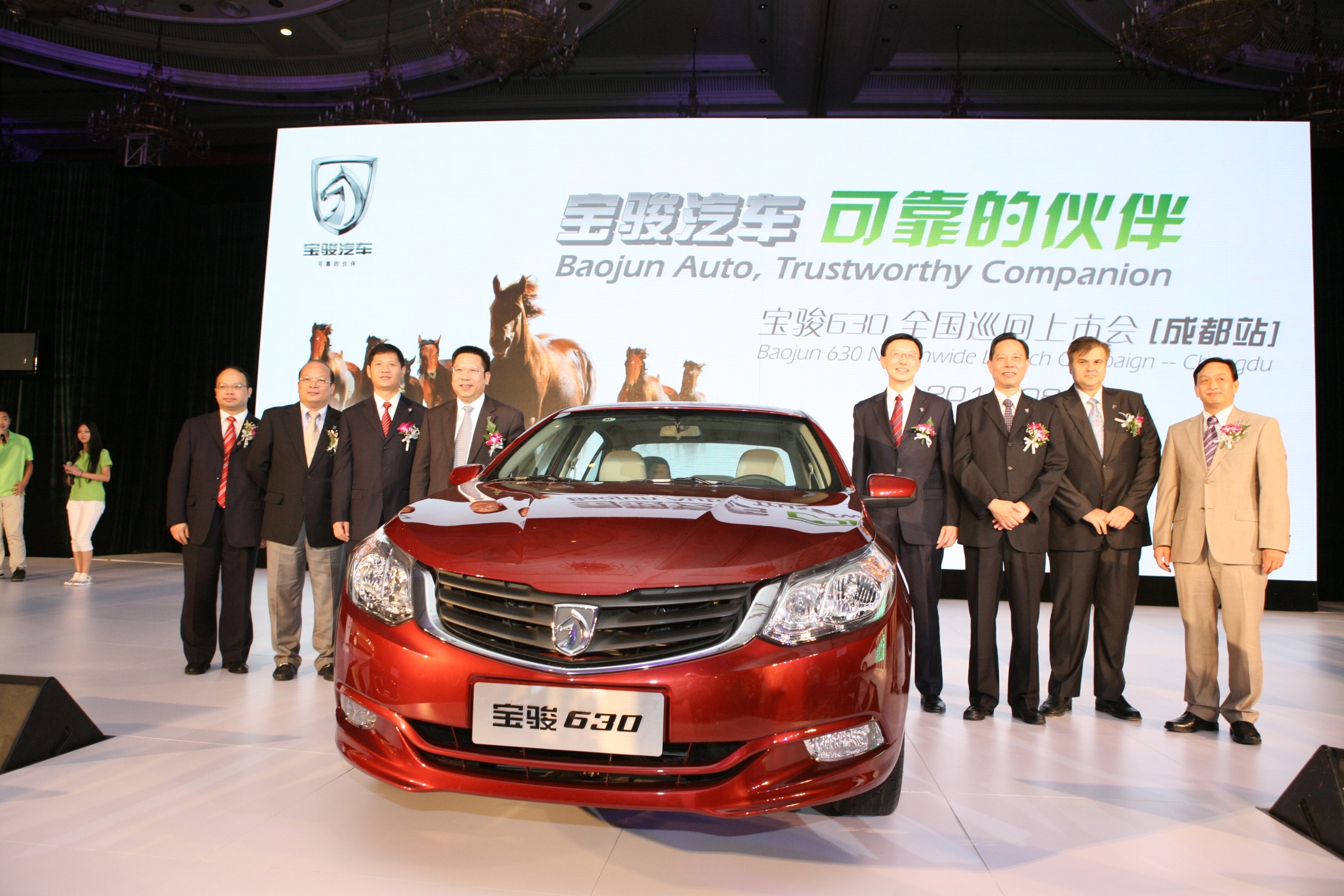 2012 Baojun 630 Launch Tour1