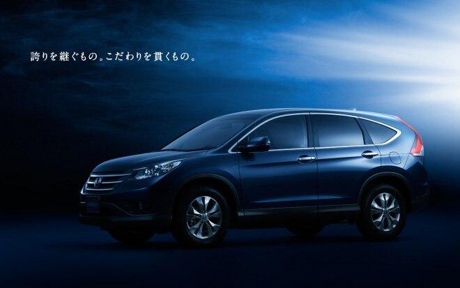 2012 Honda CR V Front Three Quarter Wallpaper1 660x413