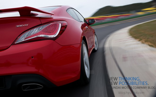 2013 Hyundai Genesis Coupe Rear Three Quarter Teaser1 660x413