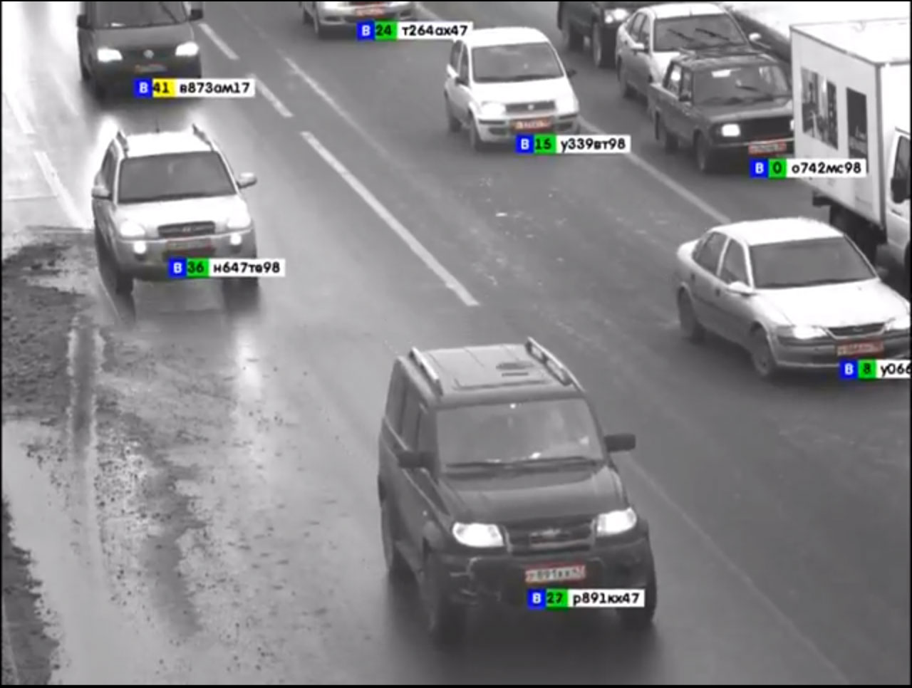 Scary Speed Cams: New Camera Can Measure, Record Multiple Cars in ...