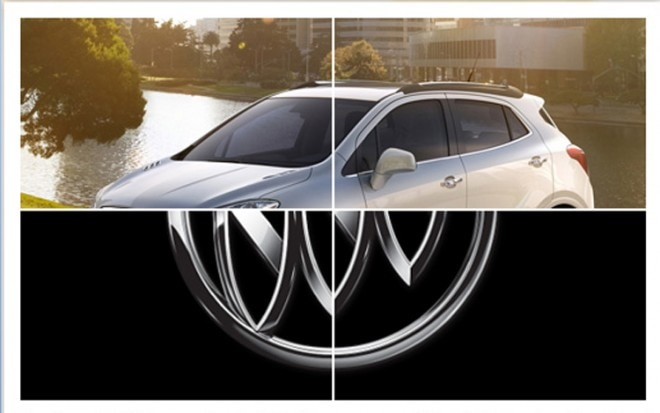 2013 Buick Encore Facebook Teaser Close1 660x413