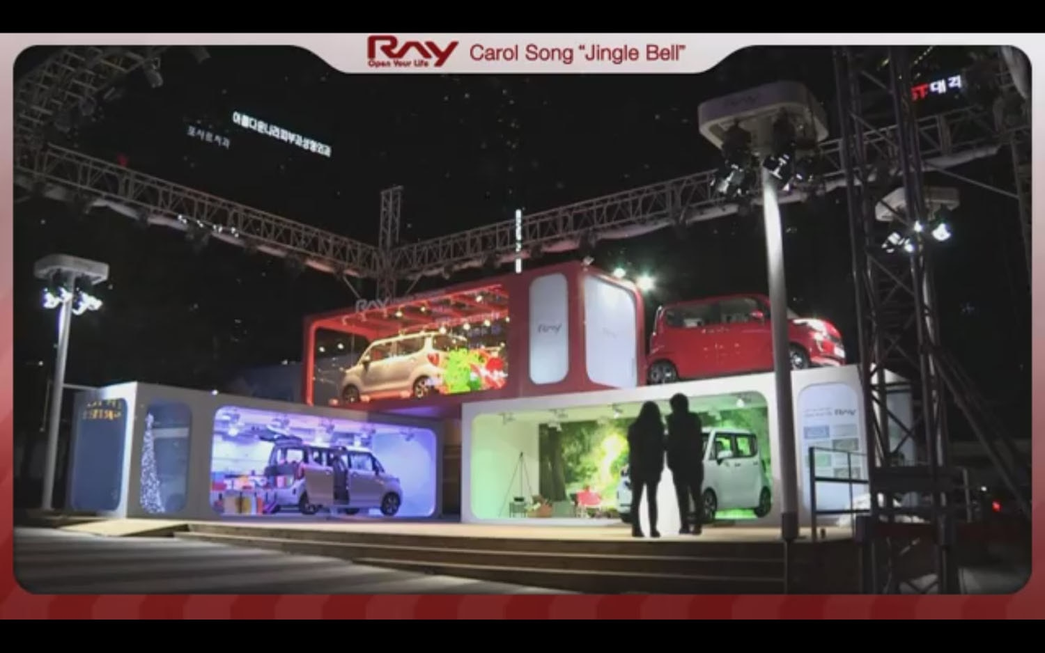 Kia Ray Jingle Bells 21