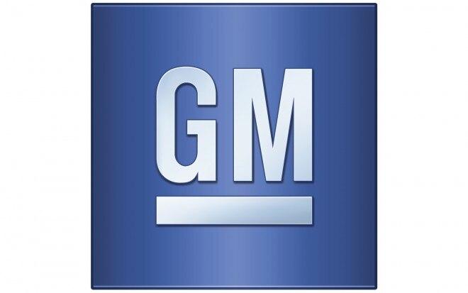 GM Logo1 660x413