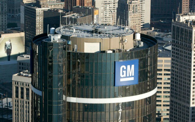 GM Renaissance Center Headquarters 660x413