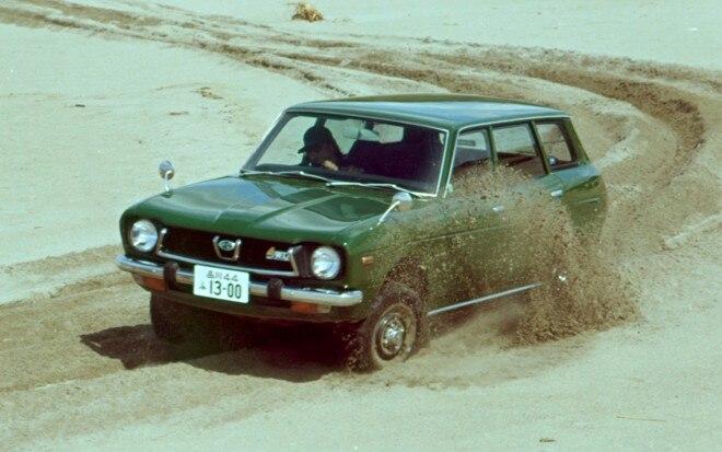Subaru Leone Front Three Quarter 660x413