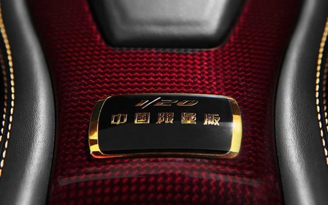 2012 Ferrari 458 Italia Chinese SE Plaque1 660x413