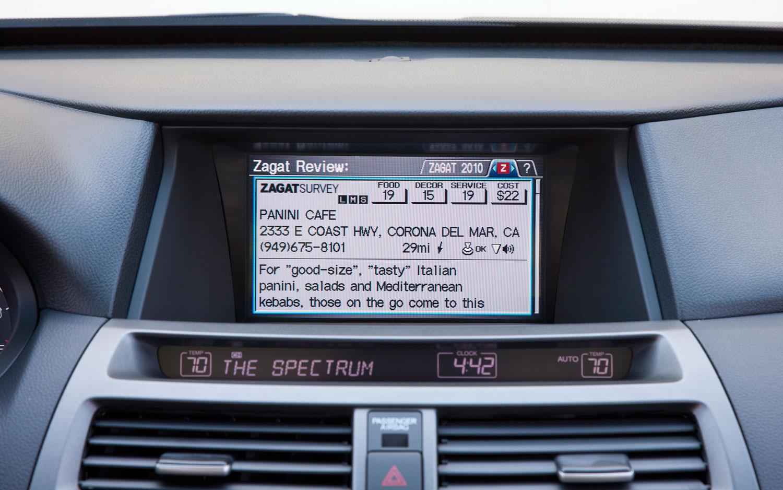 2012 Honda Accord Infotainment System1