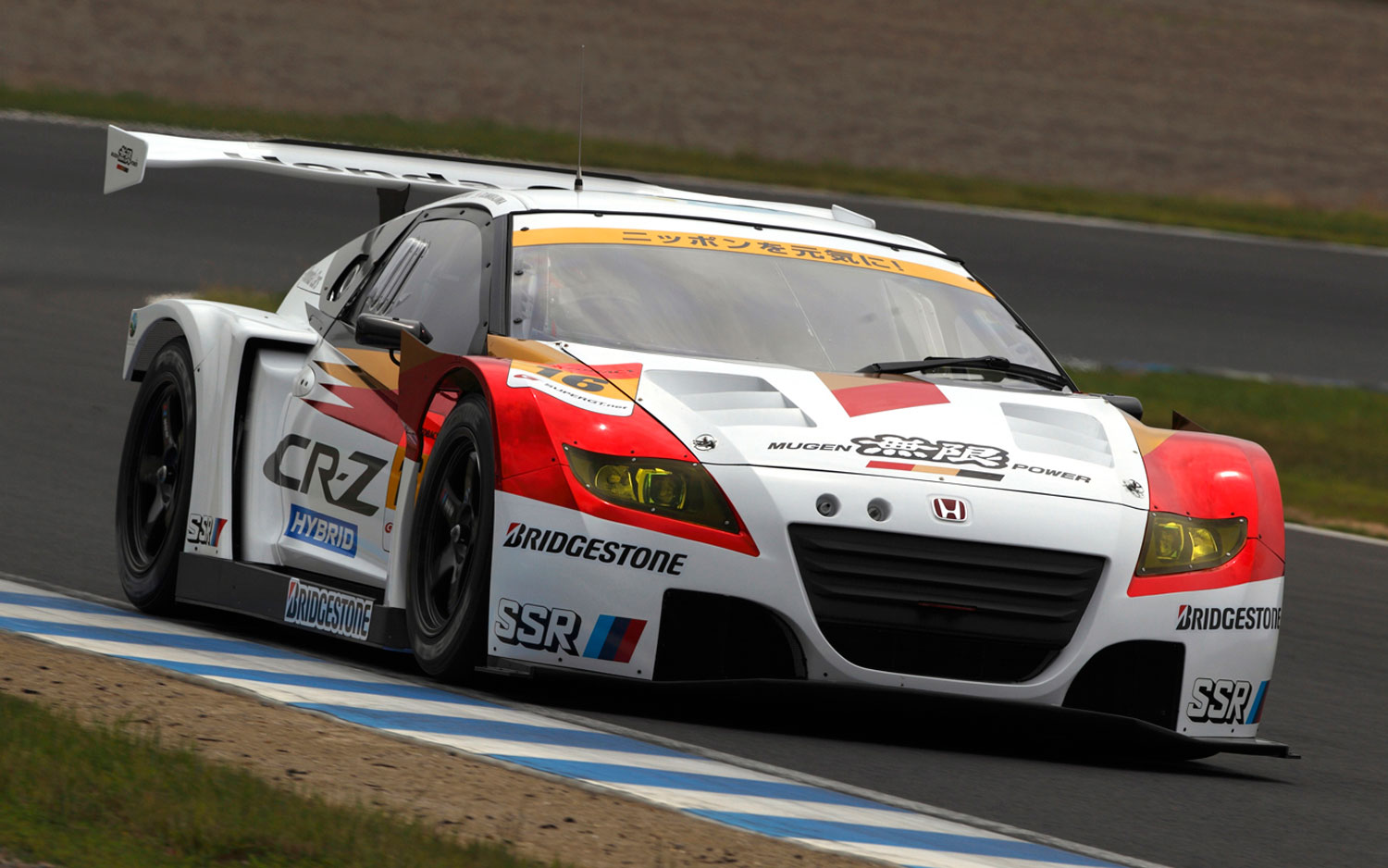 2012 Honda CR Z GT SuperGT Racer Front View1