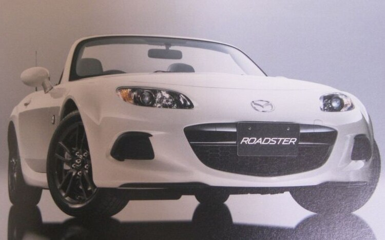 2013 Mazda MX 5 Miata Front Three Quarter1