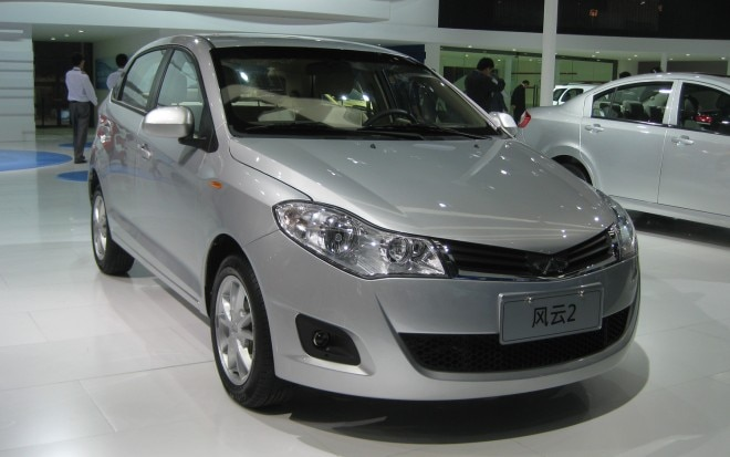 Chery Fulwin 2 Front Three Quarter1 660x413