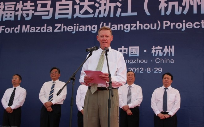Ford Breaks Ground At Hangzhou 21 660x413