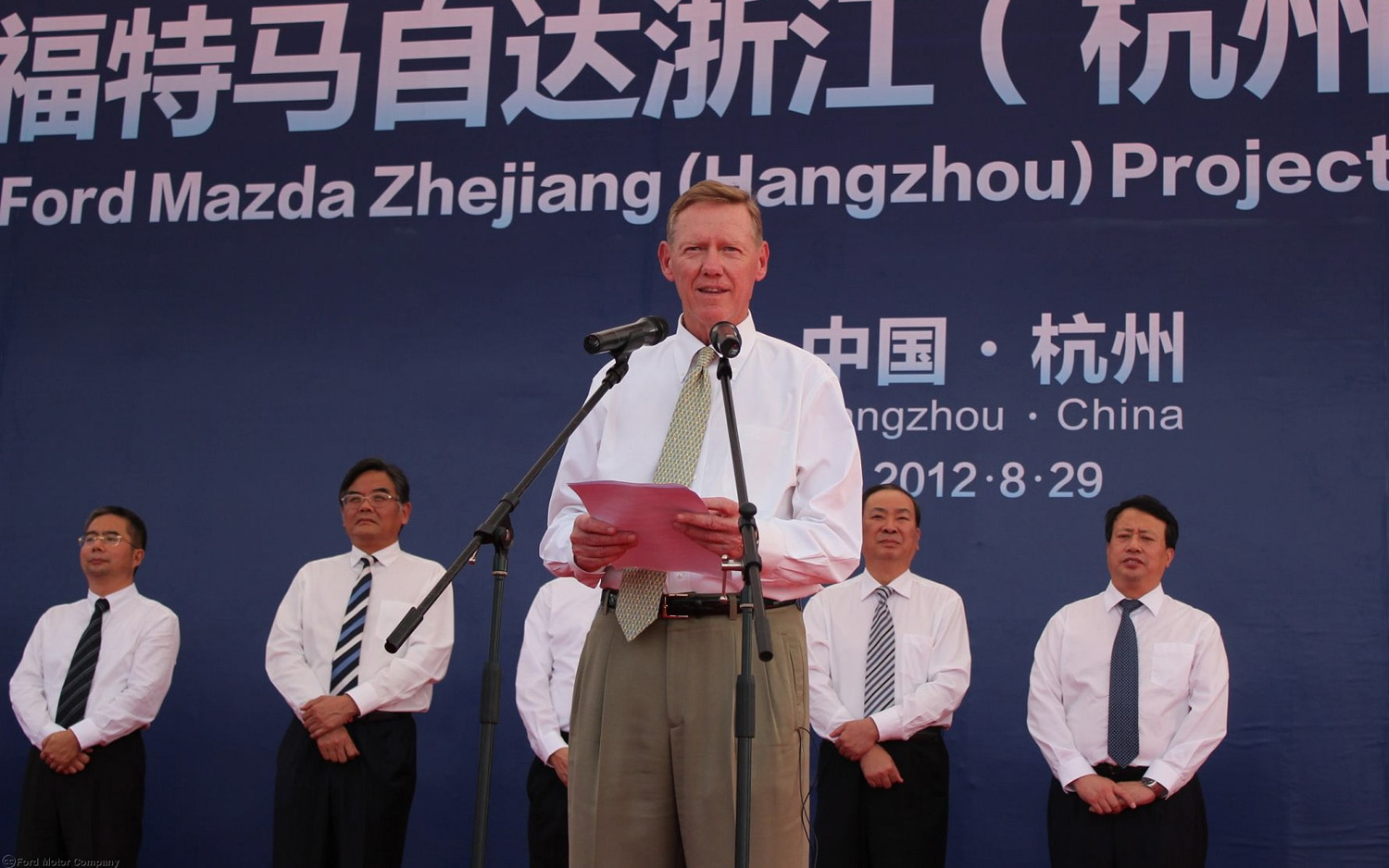 Ford Breaks Ground At Hangzhou 21