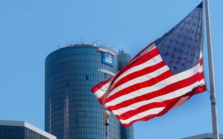 GM Building US Flag1