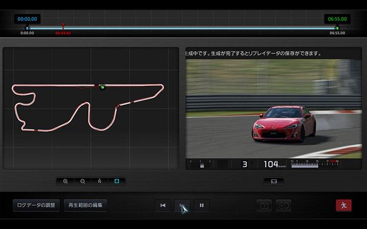 Gran Turismo 5 Datalogger Screenshot1