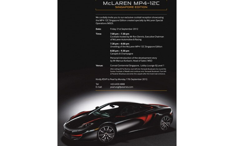 mclaren to launch special edition mp4 12c supercar ahead. Black Bedroom Furniture Sets. Home Design Ideas