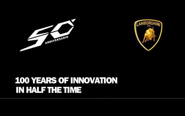 Lamborghini 50 Anniversary Title Card1