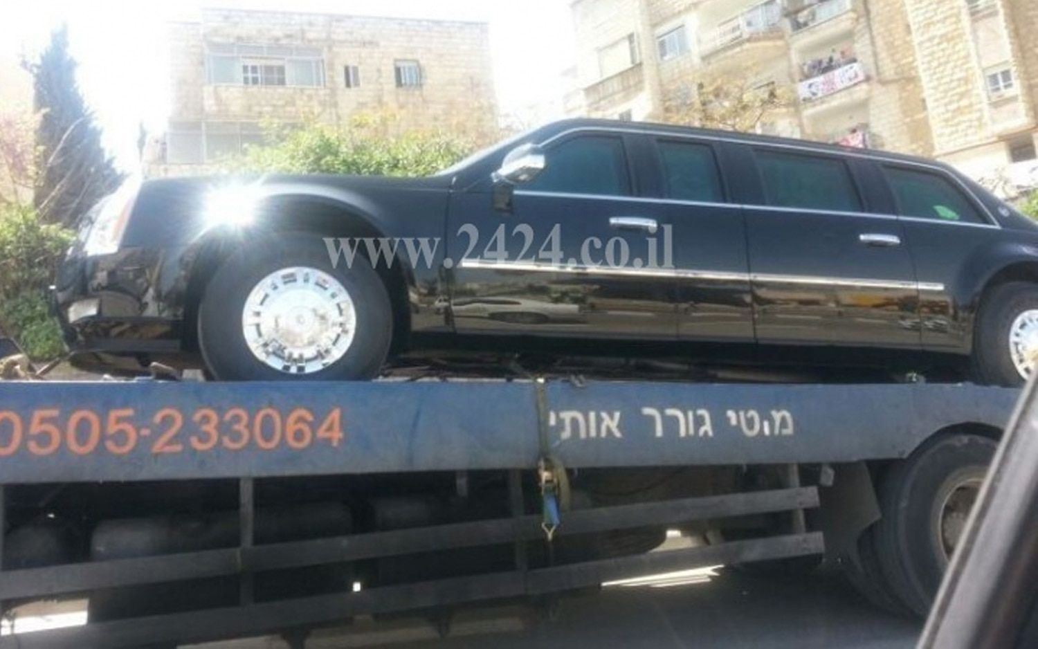 Presidential Limo On Flatbed Front Three Quarter1