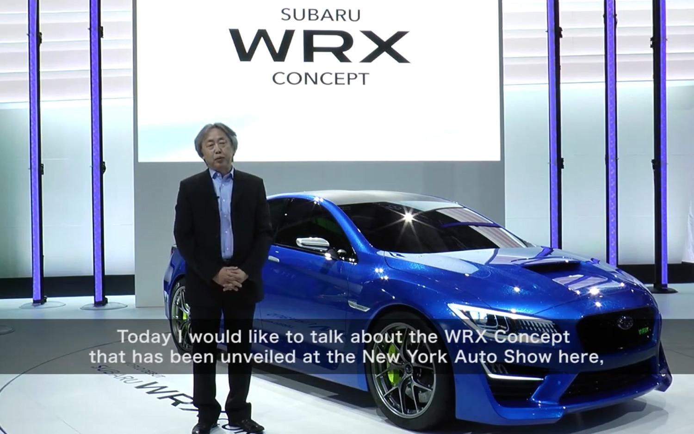 Subaru WRX Concept Design Video Image 11