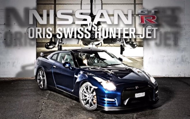 Nissan GT R Drag Race Title Card1 660x413