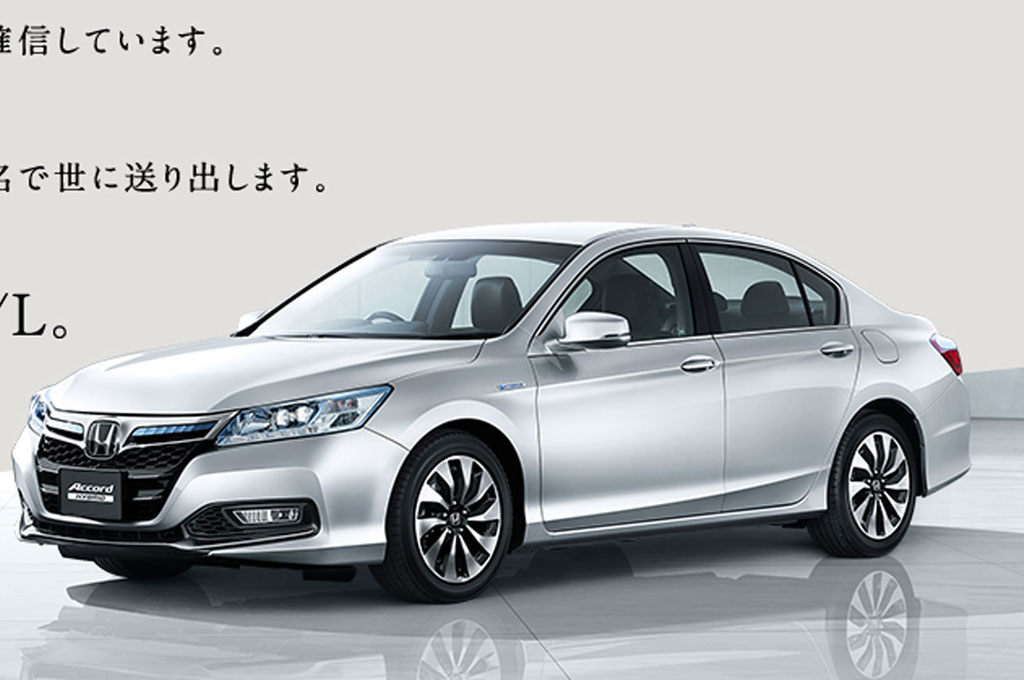 Japanese Spec 2014 Honda Accord Hybrid1