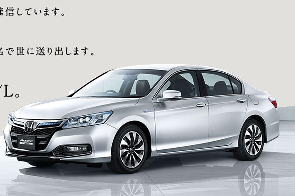 Japanese Spec 2014 Honda Accord Hybrid1