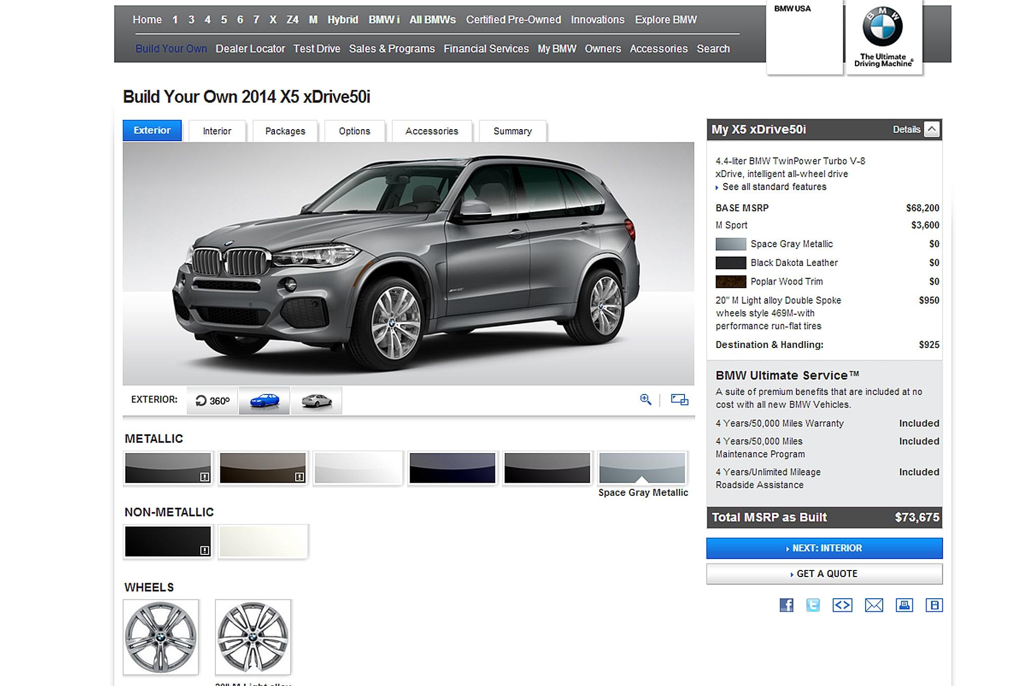 2014 BMW X5 XDrive50i BYO 11