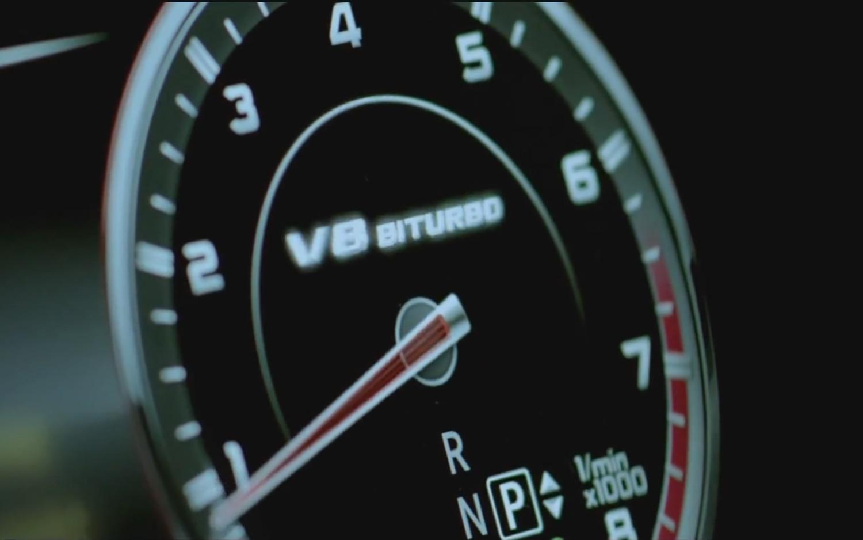 2014 Mercedes Benz S63 AMG Teaser 11
