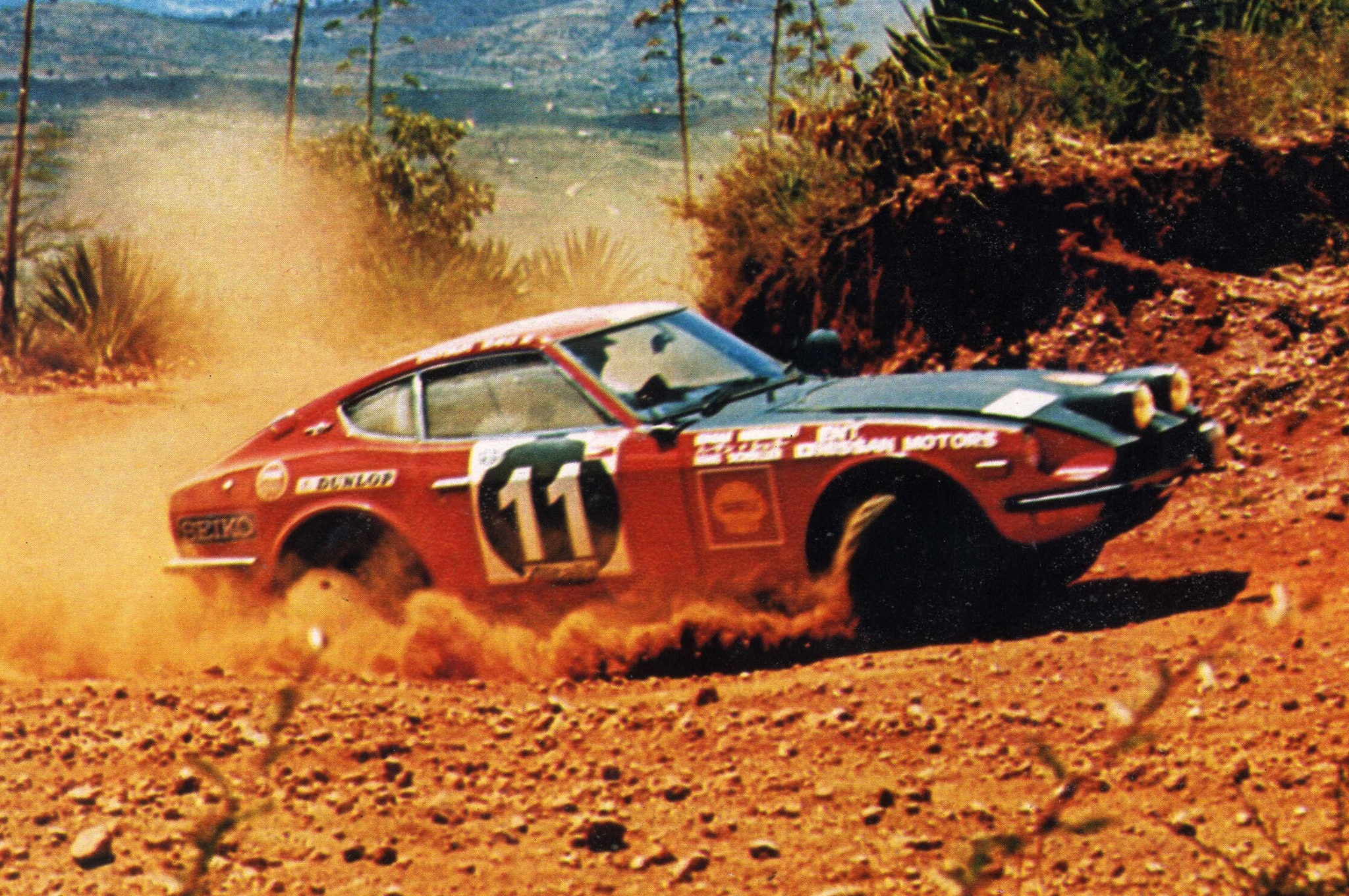 Nissan Fairlady Safari Z Action1