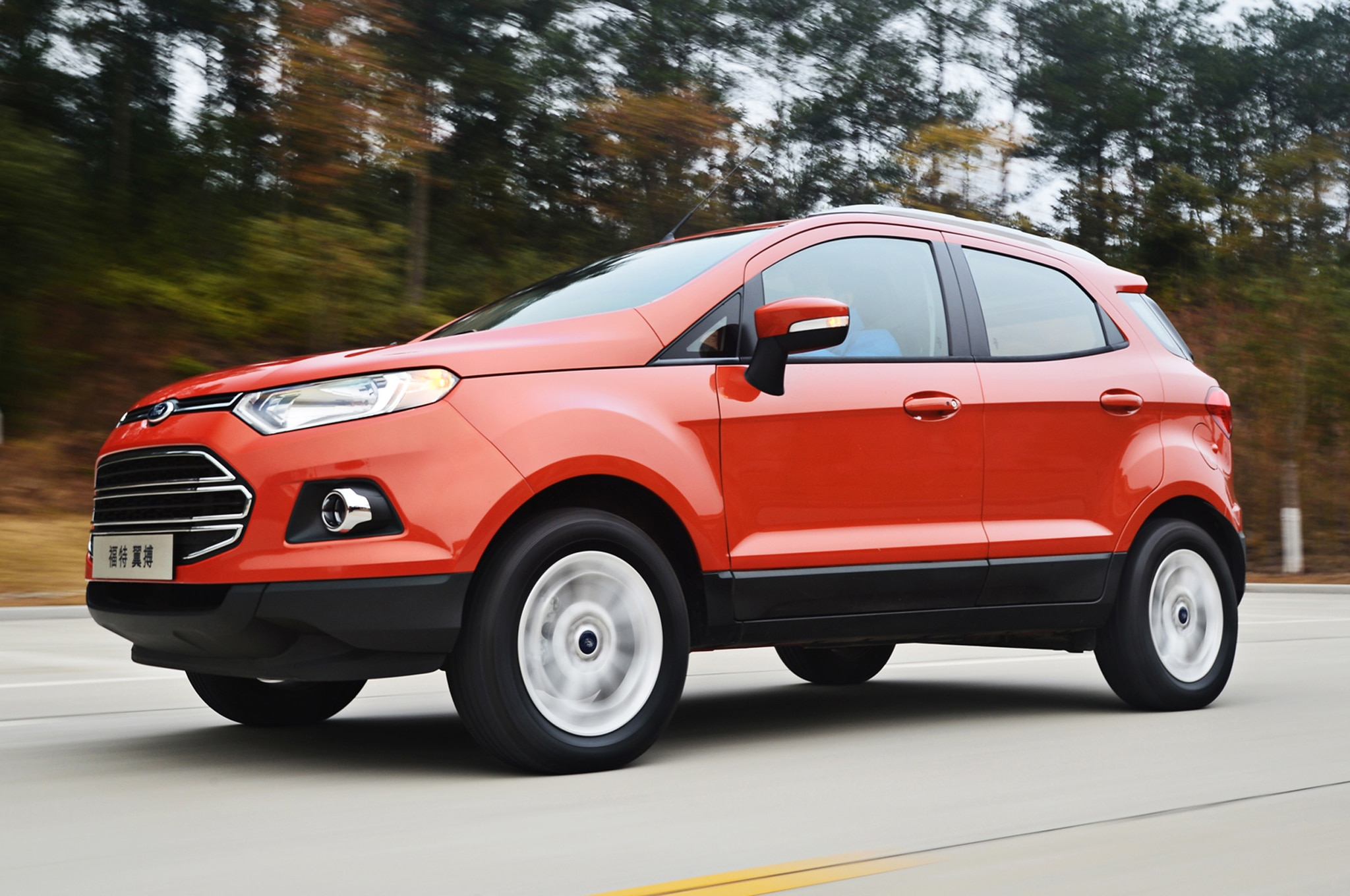2013 Ford Ecosport Front Three Quarters1
