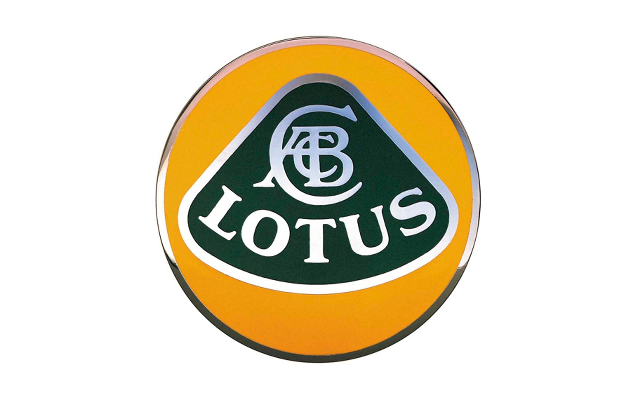 Lotus Logo1