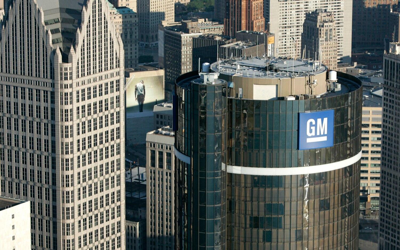 GM Renaissance Center 21
