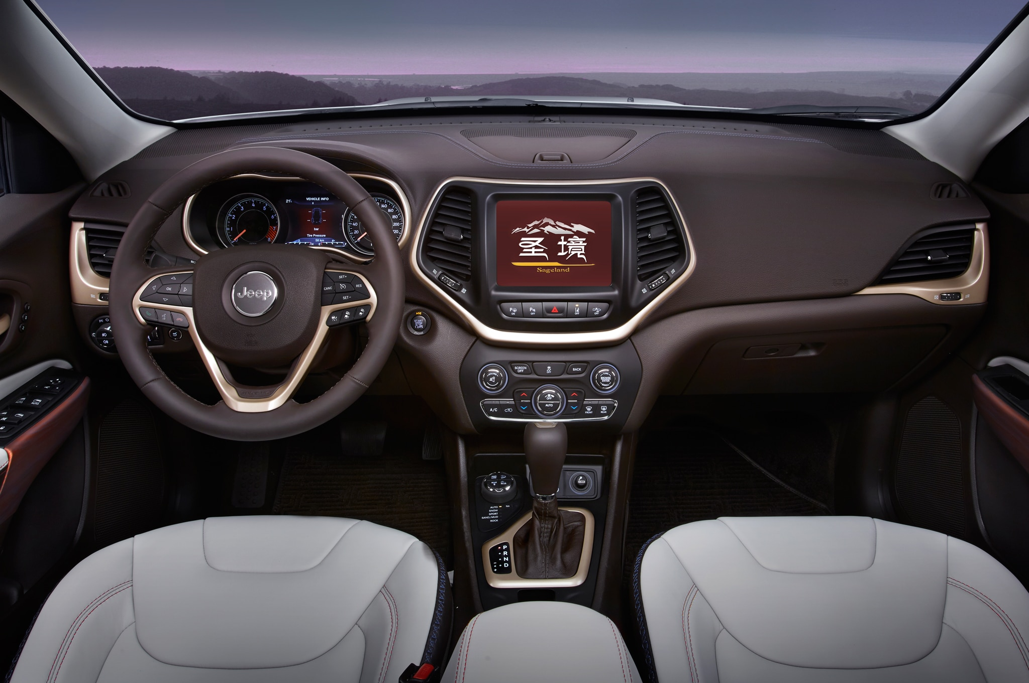 Jeep unveils four new concepts at beijing auto show for M concept interior design