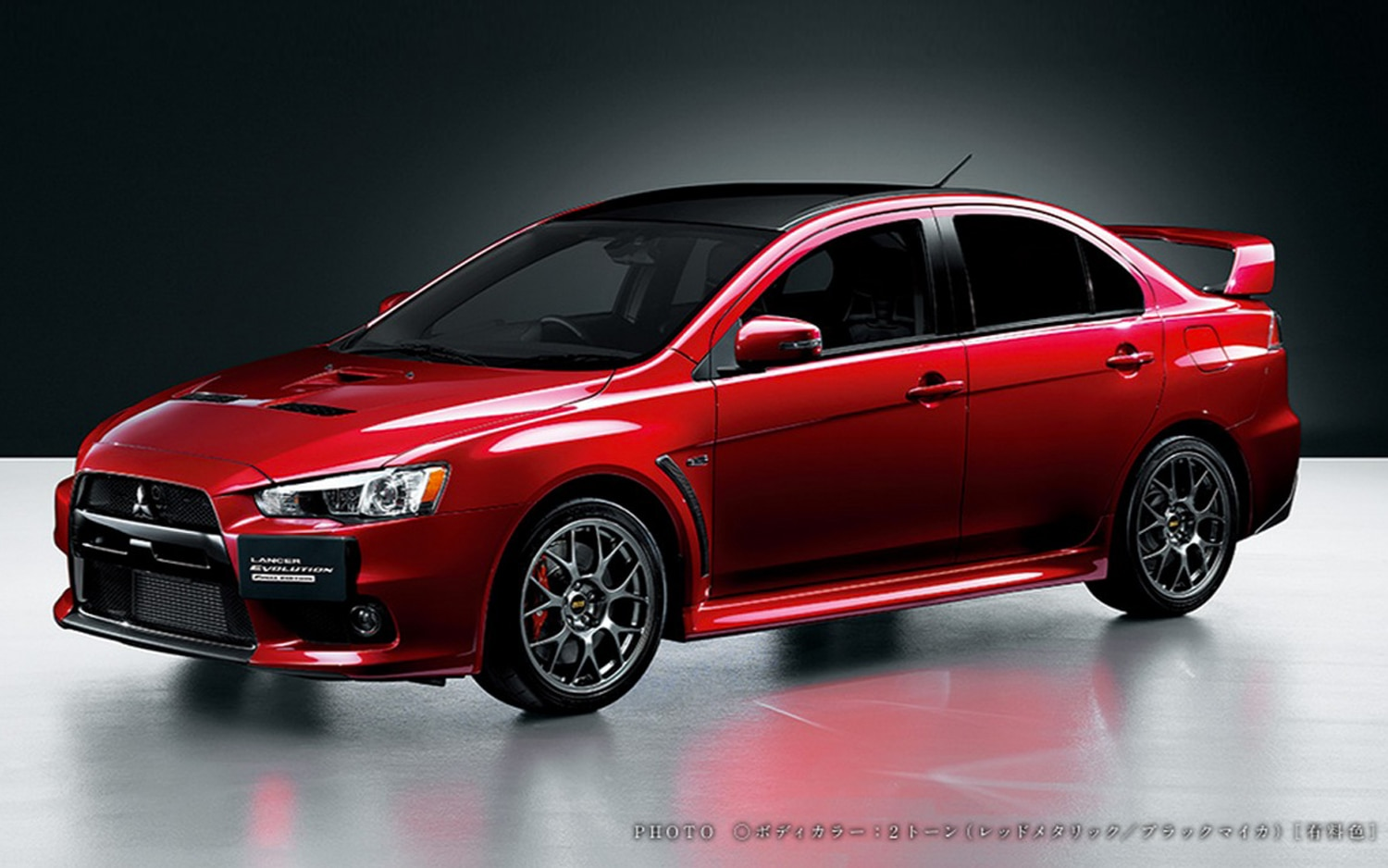 mitsubishi lancer evolution x final edition revealed for japan. Black Bedroom Furniture Sets. Home Design Ideas