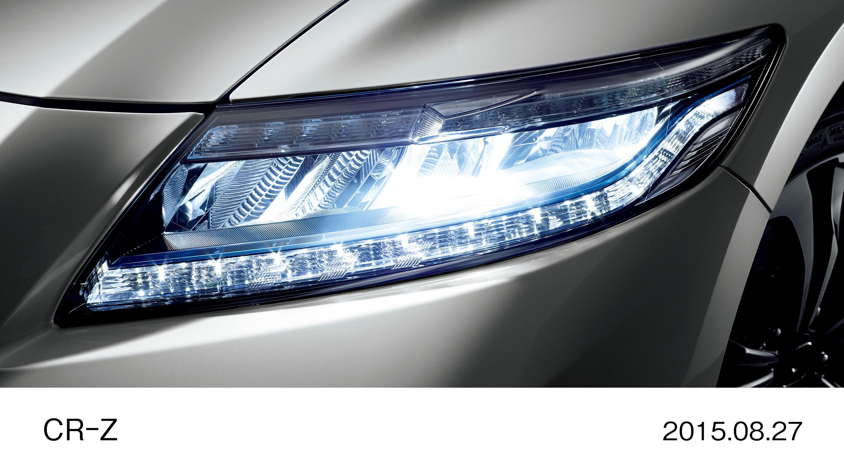 Honda CR-Z Hybrid Refreshed for Japan