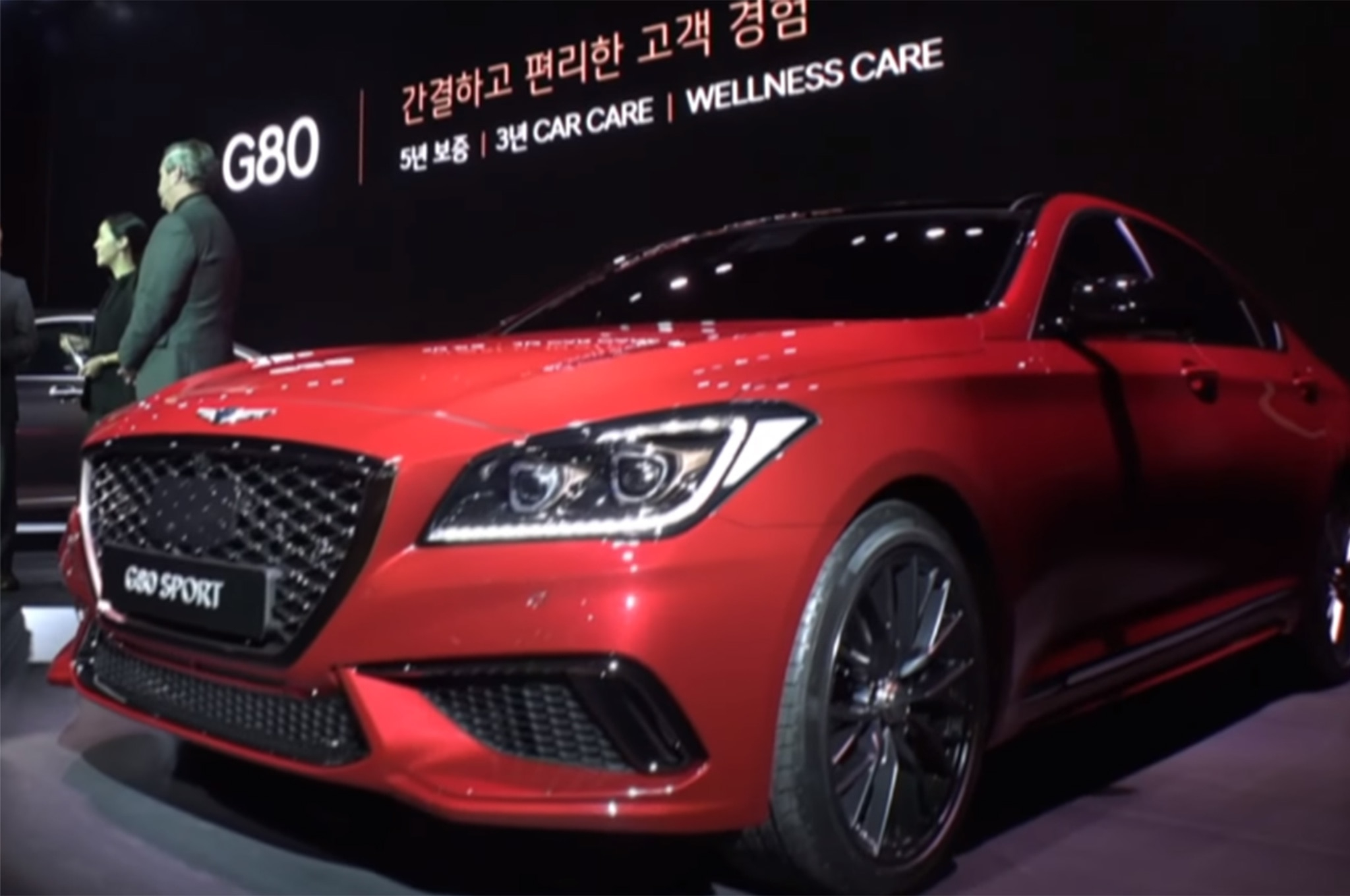 hyundai rm16 n concept 2017 genesis g80 sport revealed automobile magazine. Black Bedroom Furniture Sets. Home Design Ideas