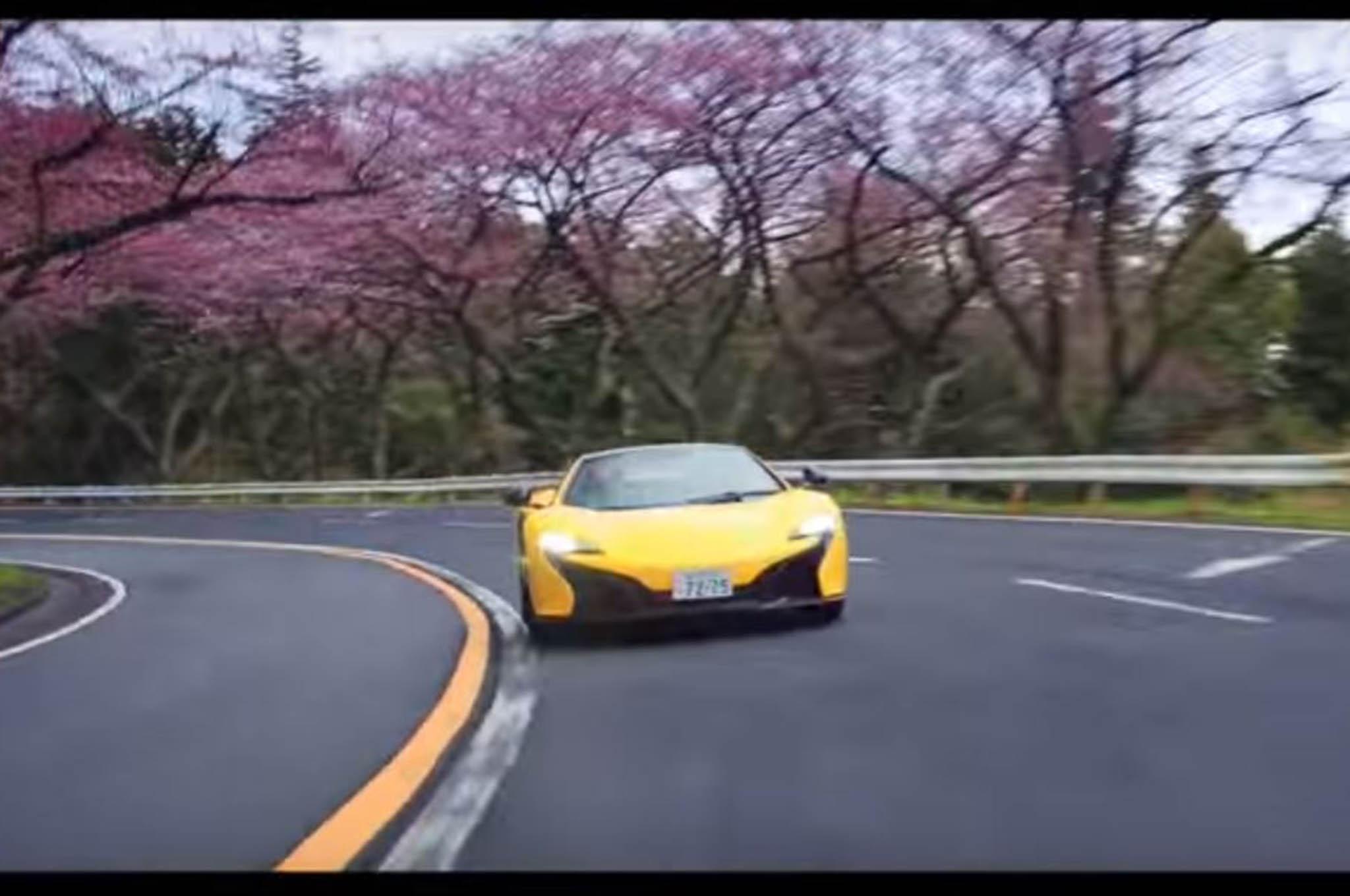 McLaren 650S Spider Hakone Turnpike