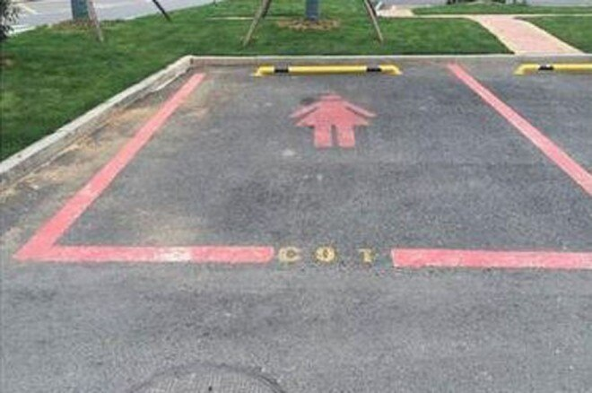 WTH? Parking Lot in China Offers Extra-Wide Spaces for Women