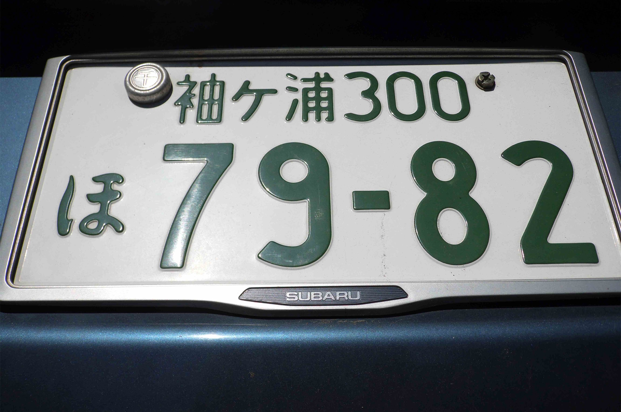 Pity, asian car plates really