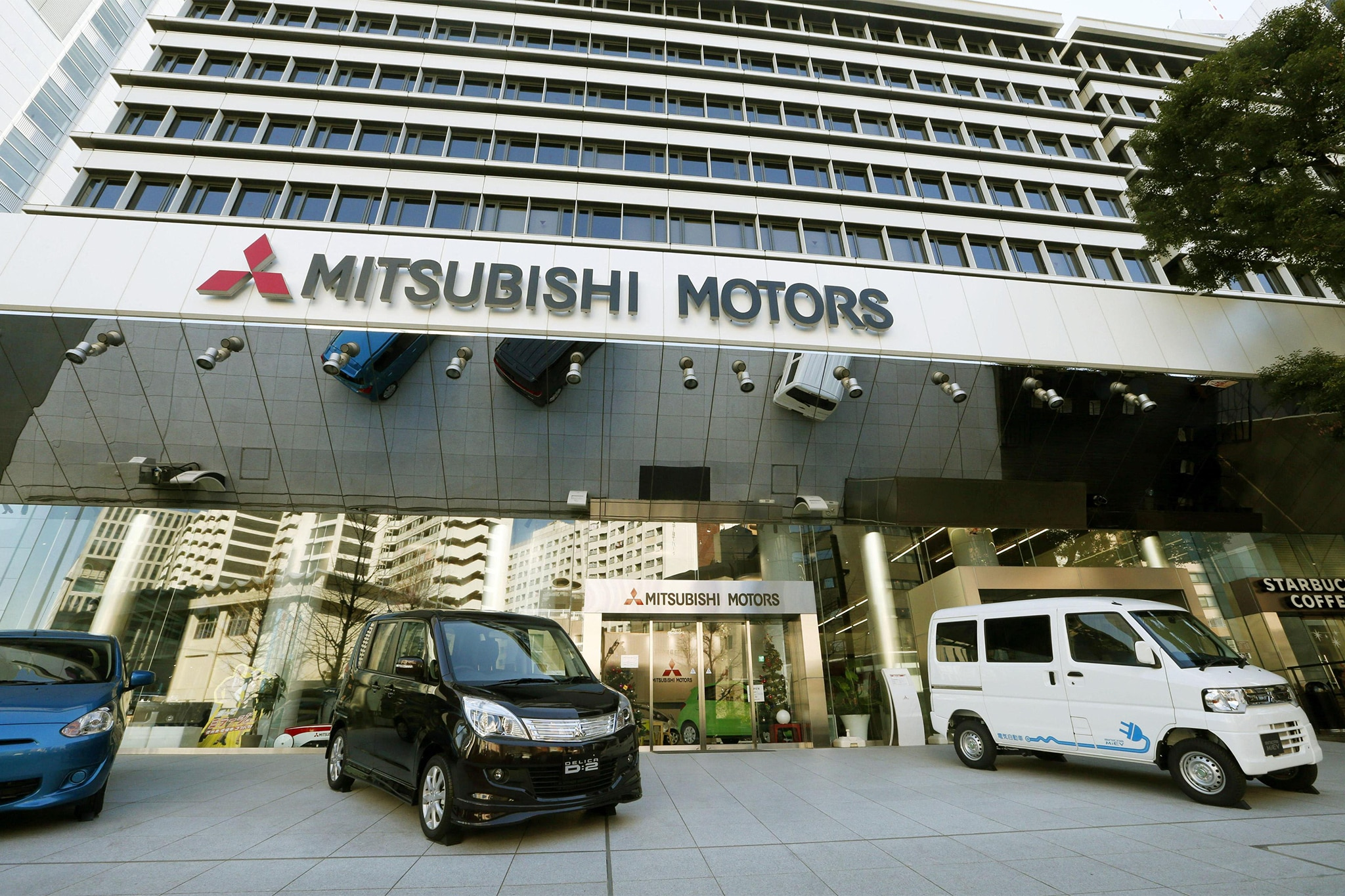 Mitsubishi Japan Headquarters