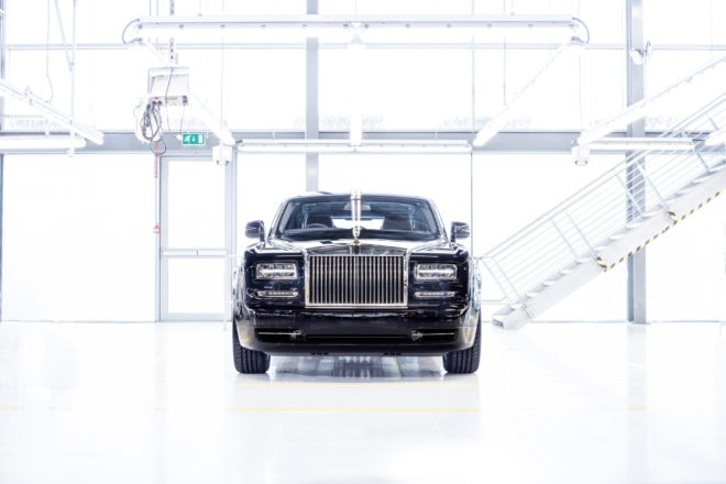 Final Rolls Royce Phantom VII Front