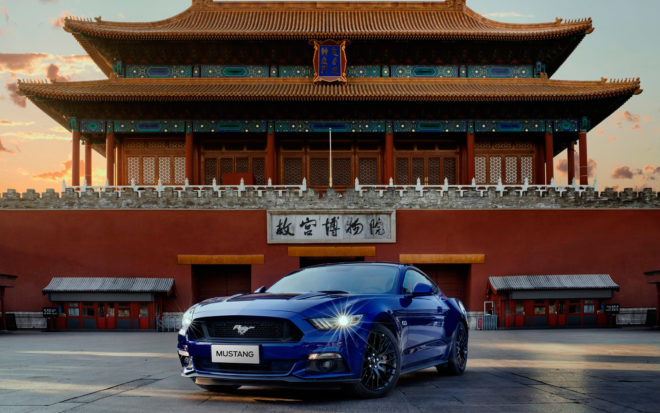 Ford Mustang In China 660x413