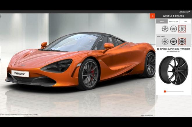 McLaren 720S configurator