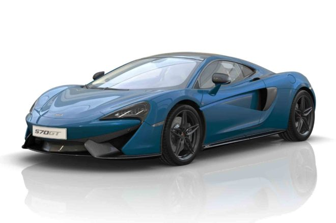 McLaren China Commemorative Edition 570GT Front Three Quarter 1 660x438